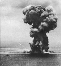 200px-Yamato29.jpg
