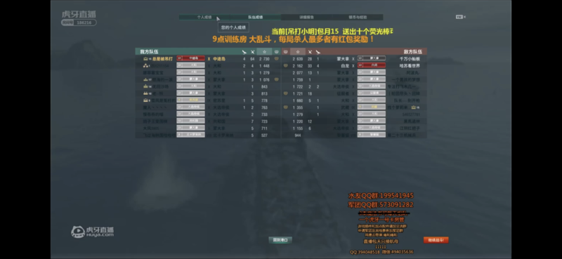 Midway_600k_Team.png