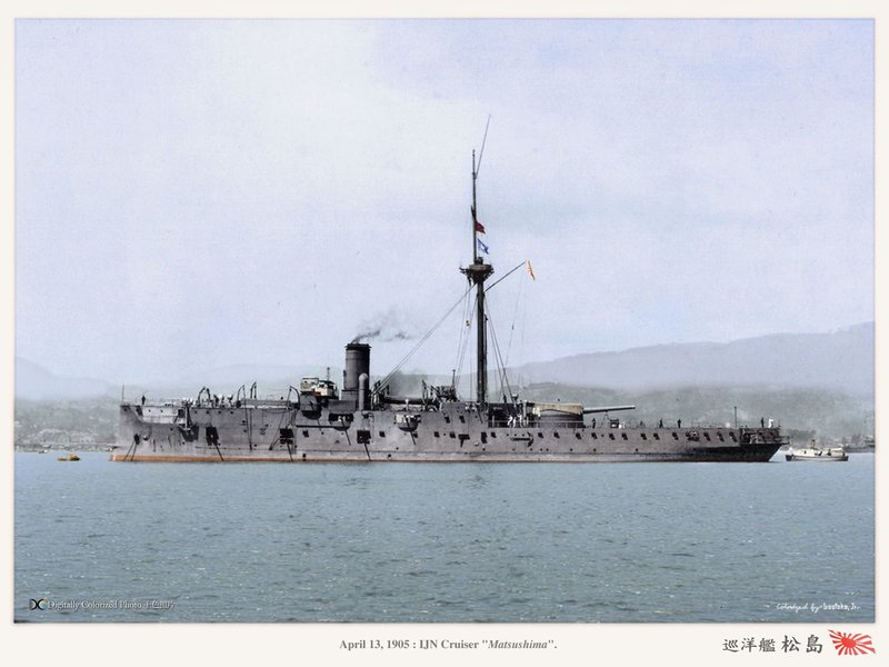 Výsledek obrázku pro matsushima class cruiser