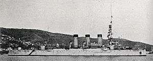 Mecidiye1932.jpg