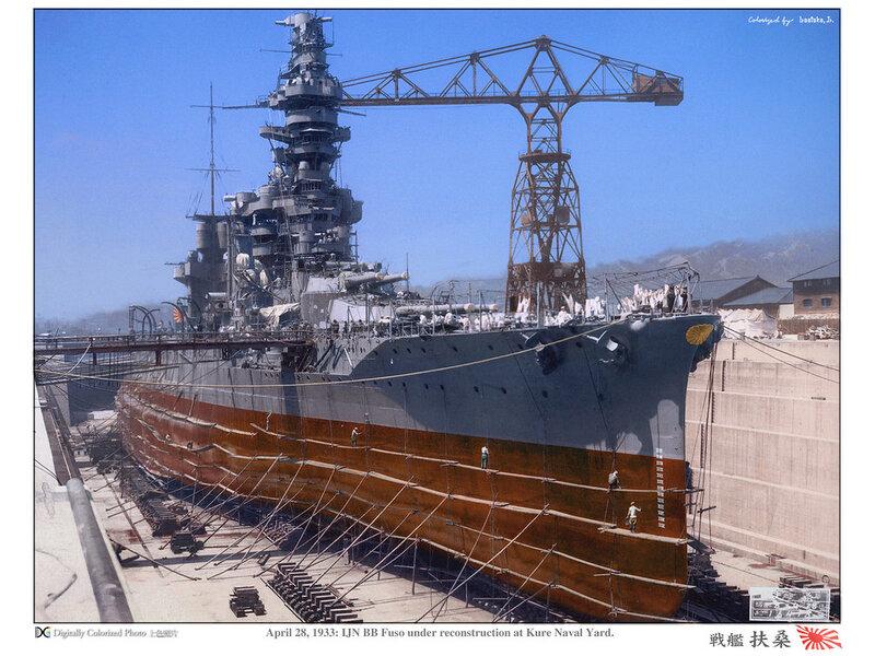 IJN Fuso in Kure Navy yard, 28 April 1933