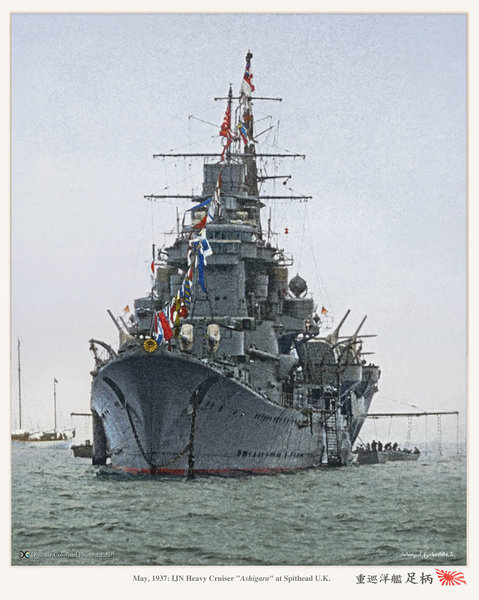 Another view of the Japanese cruiser Ashigara at the 1937 Spithead Coronation Fleet review.