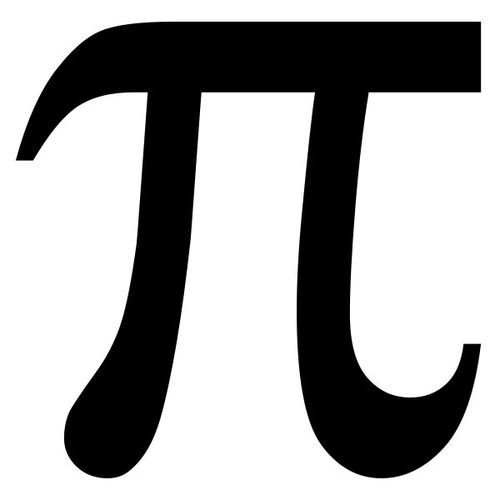 Pi calculation smashes records