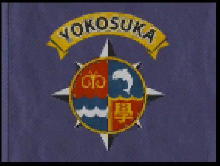 haifuri-flag.png?w=656