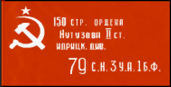 victory-day.png