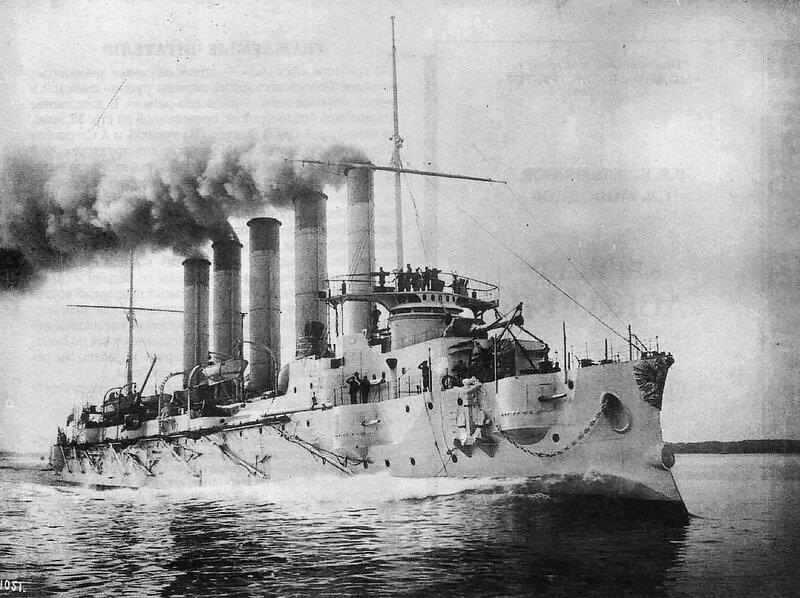 Askold1898-1922.jpg