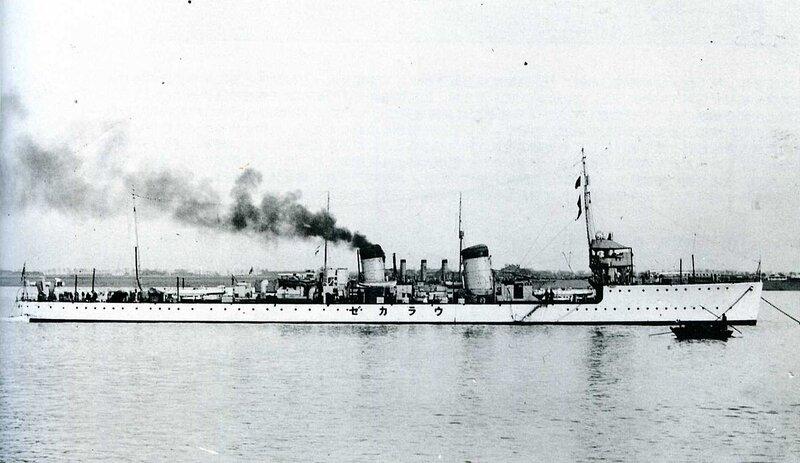 1200px-Japanese_destroyer_Urakaze.jpg