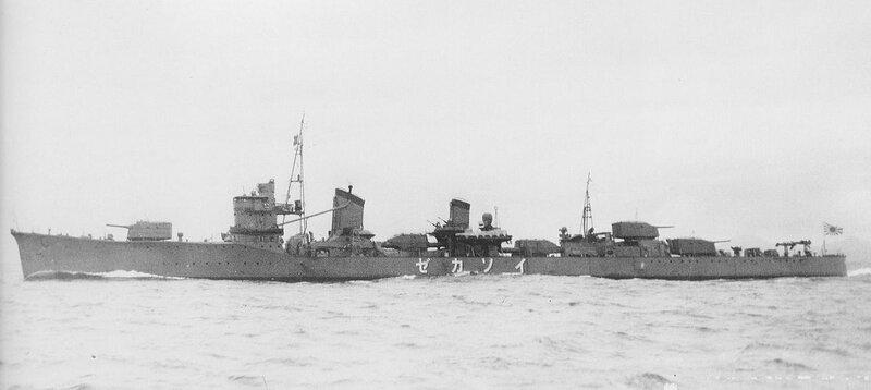 1200px-Japanese_destroyer_Isokaze_II.jpg