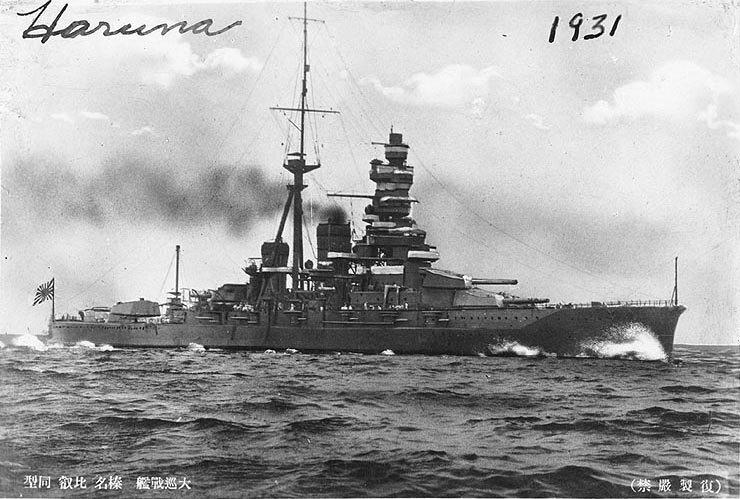 ship_haruna3.jpg