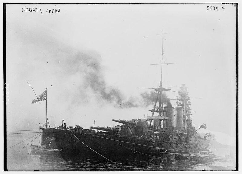 ship_nagato4.jpg