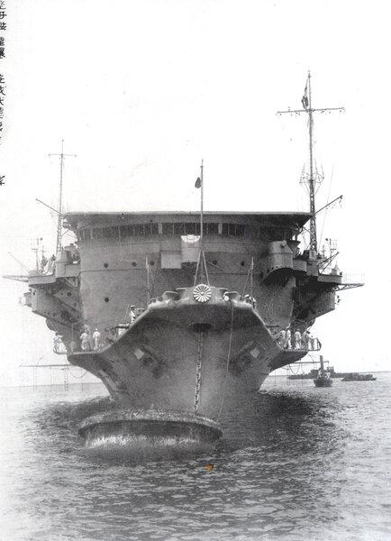 ship_ryujo8.jpg